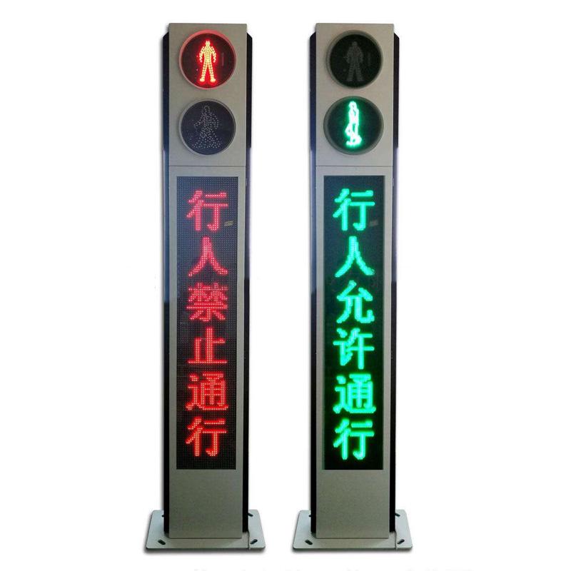 led高清电子屏