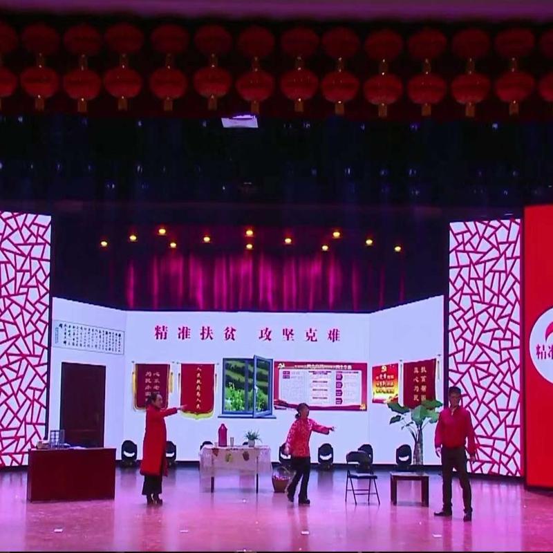 彭阳市某演播厅LED电子屏