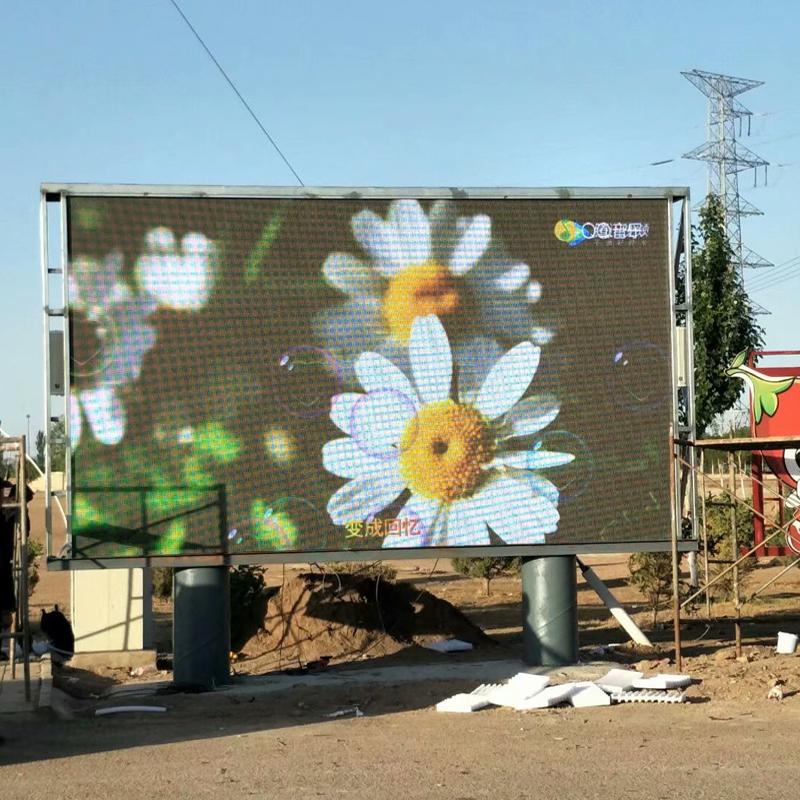 中宁某村镇大屏幕led显示屏
