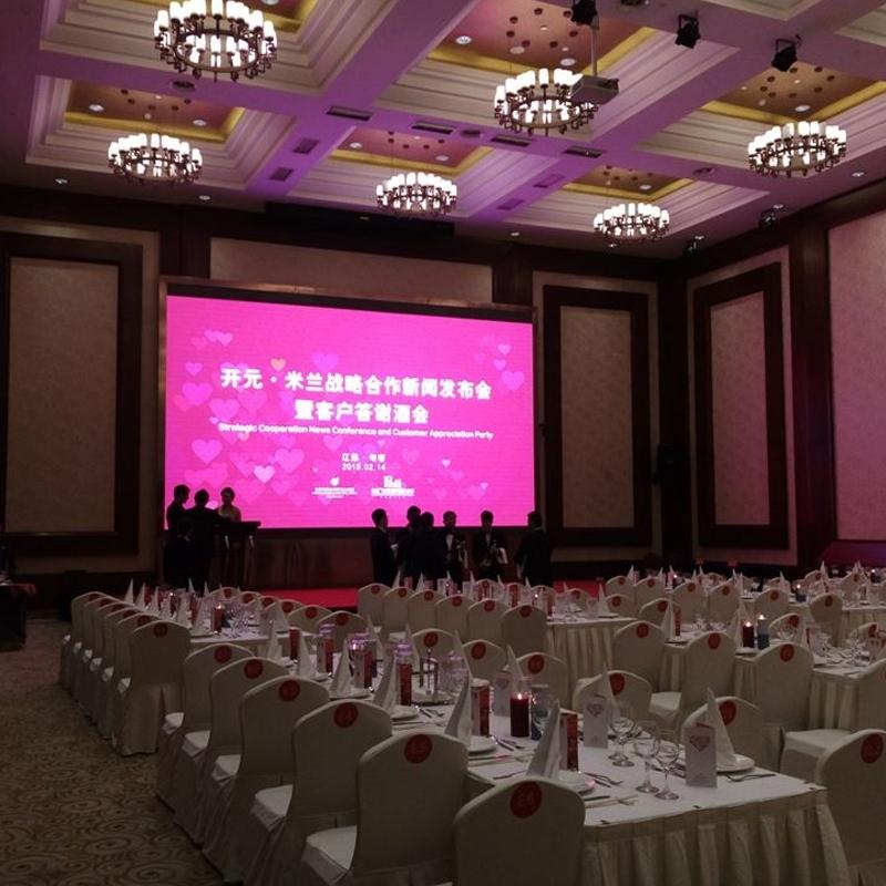 酒店led彩色电子屏