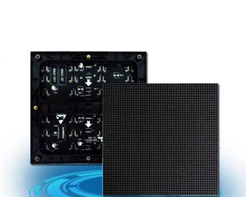 户外表贴Q3全彩LED显示屏